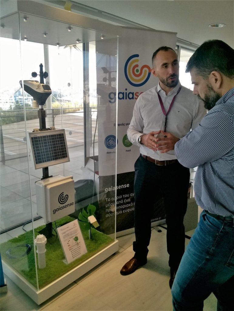 Τηλεμετρικός σταθμός της NEUROPUBLIC στο 6ο Συνέδριο της GAIA ΕΠΙΧΕΙΡΕΙΝ