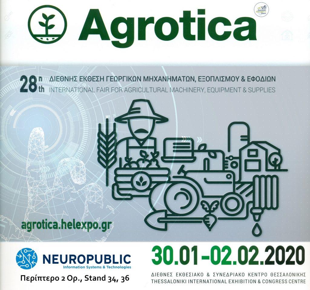 Η NEUROPUBLIC στην Agrotica 2020